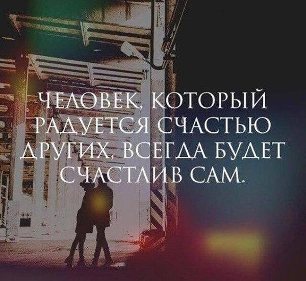 Цитаты про любовь длинные красивые до слез