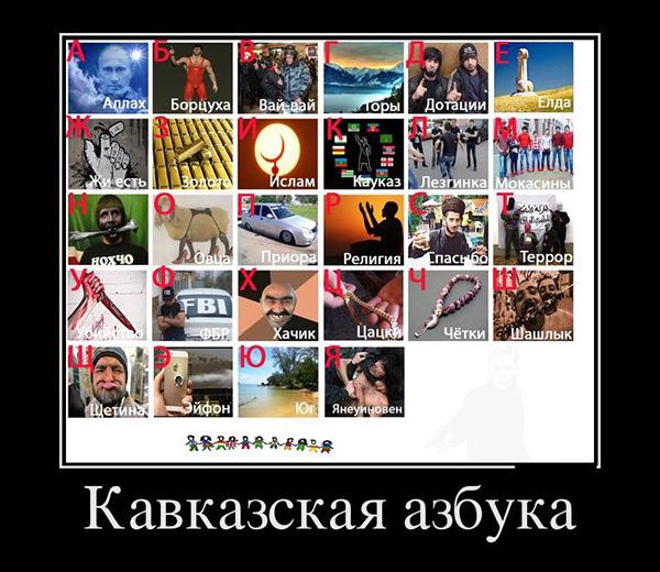 Смешные демотиваторы 2017 (27 фото)