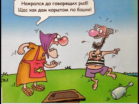 Анекдоты самые смешные до слез | Cвежие анекдоты
