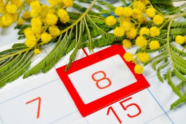 Поздравления с 8 марта коллегам женщинам в прозе от женщины прикольные