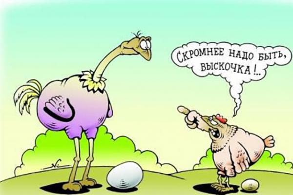 Анекдоты из россии смешные свежие