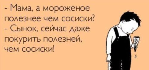 Очень смешные анекдоты.