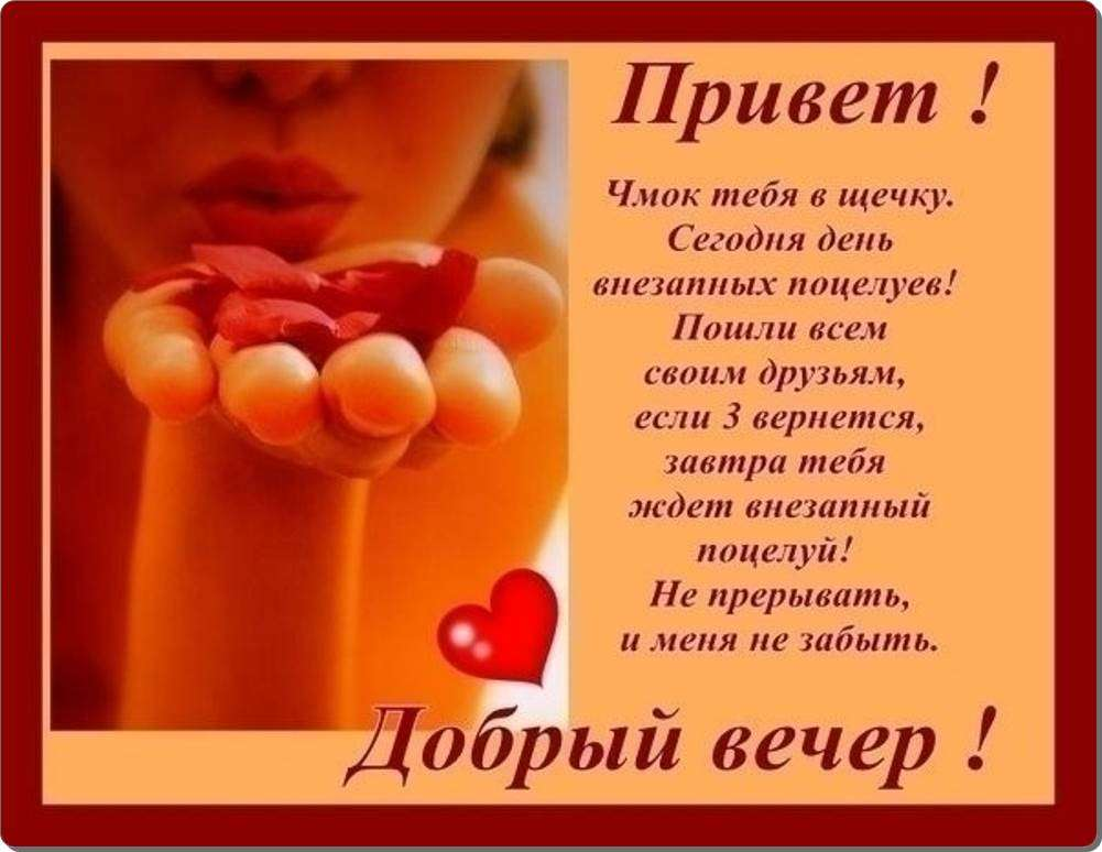Прикольные картинки  mirpozitivaru