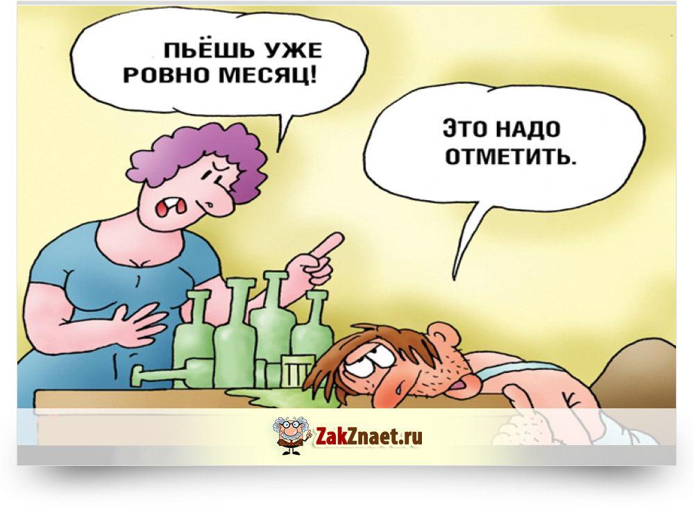 Шутки в картинках смешные до слез для детей, мартом открытка