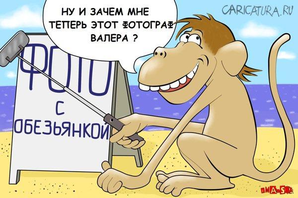 Анекдоты из России короткие и смешные