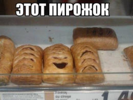 Короткие анекдоты новые смешные до слез