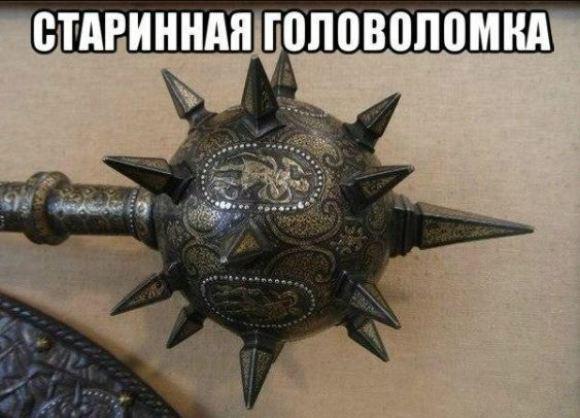 Анекдоты свежие смешные до слез 2018